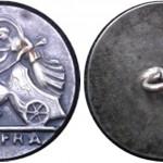 Gens AFRANIA 150 a.c